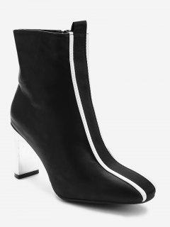 Chunky Heel Color Block Striped Short Boots - Black 36