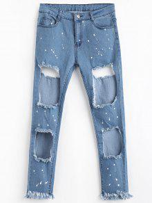 Zipper Fly Frayed Cut Out Jeans - Azul S