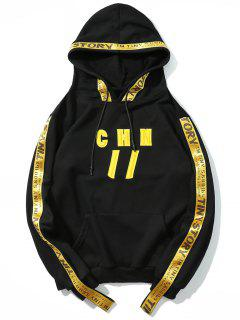Letter Embroidered Ribbon Hoodie - Yellow L
