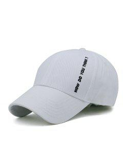 HOW DO YOU THINK Pattern Decorated Baseball Cap - White
