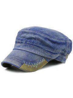 Simple Adjustable Denim Military Hat - Denim Blue