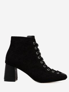 Squared Toe Faux Suede Ankle Boots - Black 39
