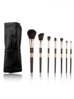 7Pcs High Quality Fiber Hair Cosmetic Brush Set With Bag - Golden
