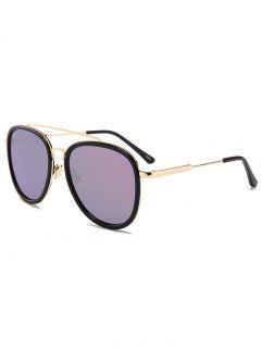 Anti- Fatigue Metal Full Frame Crossbar Pilot Sunglasses - Purple