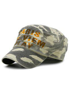 Camouflage Pattern Decorated Military Hat - Gray