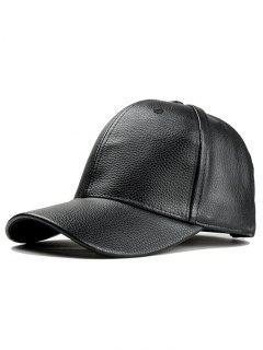 Unique Faux Leather Adjustable Baseball Cap - Black