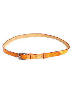 Irregular Stripe Pattern Faux Leather Skinny Belt - Jacinth