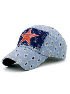 Unique Lattic Holes Adjustable Baseball Cap - Light Blue