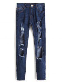 جينز مهترئ ذو فتحات عالية الخصر - ازرق غامق 2xl