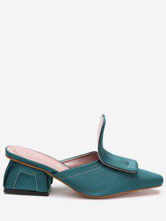 Mid Heel Stitching Loafers - Green 36