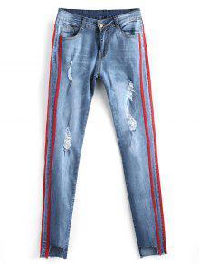 جينز ممزق مهترئ ذو فتحات - ازرق L