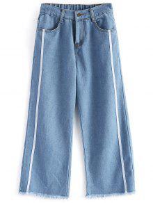 جينز بسحاب مهترئ الحاشية - ازرق Xl