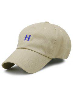 H Embroidery Adjustable Baseball Hat - Khaki