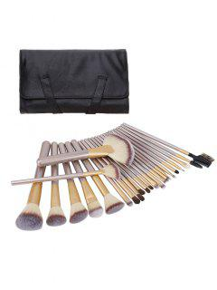 24Pcs Ombre Hair Makeup Brushes Set With Cosmetic Bag - Champagne