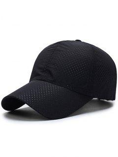 Solid Color Pattern Breathable Sunscreen Hat - Black