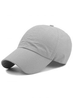 Solid Color Pattern Quick Dry Breathable Sunscreen Cap - Light Gray