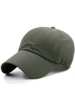 Solid Color Pattern Quick Dry Breathable Sunscreen Cap - Army Green