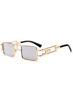 Hollow Out Carver Frame Square Sunglasses - Reflective White Color