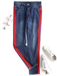 جينز ضيق مهترئ - ازرق Xl