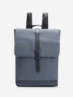 Flap Multipurpose Laptop Backpack - Deep Gray