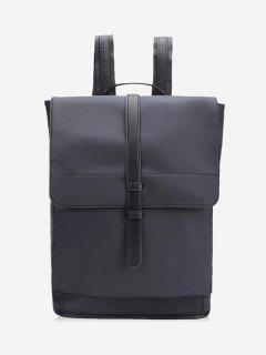 Flap Multipurpose Laptop Backpack - Black