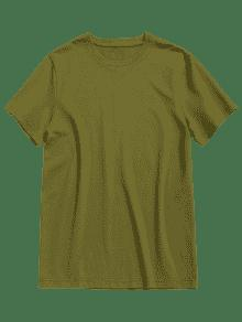 Corta 3xl Mangas Sin De Verde Manga Camiseta Ejercito wxA6I0Pqq