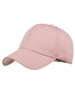 Simple Line Embroidery Adjustable Snapback Hat - Pink