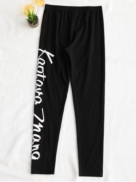 Hoch Taillierte Buchstabe Leggings - Schwarz M