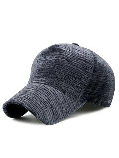 Unique Solid Color Striped Pattern Baseball Cap - Gray