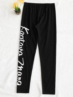 High Waisted Letter Leggings - Black L