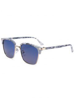 Anti-fatigue Semi-frame Square Sunglasses - Blue
