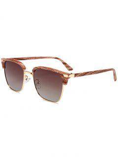 Anti-fatigue Semi-frame Square Sunglasses - Gold Frame+dark Brown Lens
