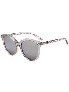Gafas De Sol De Metal Con Marco Completo Cat Eye Sun Shades - Reflejo Color Blanco