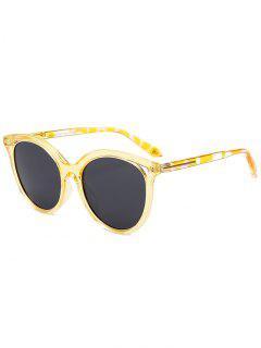 Gafas De Sol De Metal Con Marco Completo Cat Eye Sun Shades - Amarillo