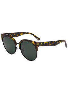 Unique Round Circle Cat Eye Sunglasses - Dark Green Camouflage