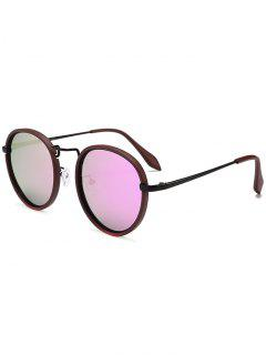 Metal Full Frame Round Sunglasses - Purple