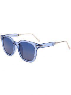 Simple Full Frame Polarized Sunglasses - Blue