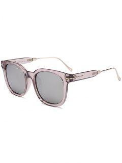 Simple Full Frame Polarized Sunglasses - Reflective White Color