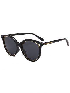 Metal Full Frame Cat Eye Sun Shades Sunglasses - Double Black