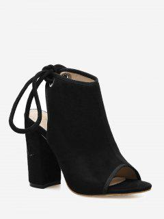 Cutout Back Peep Toe Sandals - Black 40