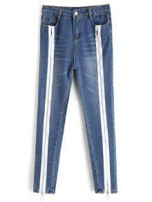 جينز بسحاب ضيق  - ازرق S