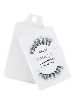 1 Pair 3D Natural Fake Eyelashes - Black