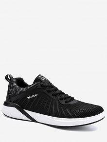 حذاء رياضي قابل للتهوية بأربطة - أسود أبيض 43