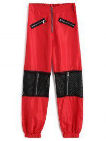 سروال جوغر بتداخل شبك ذو سحابات - أحمر S