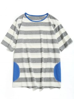 Striped Short Sleeve T-shirt - Grey And White 2xl