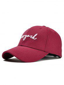 قبعة مزينة بتطريز كتابة - نبيذ أحمر