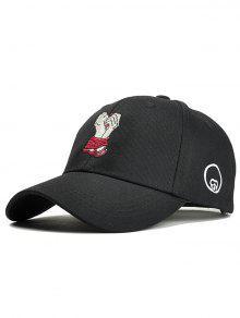 رسم كاريكتوري، ربط ربط، أعطى، إقتدى قبعة البيسبول - أسود