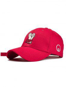 قبعة مزينة بنمط تطريز - أحمر