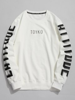 Pullover Graphic Sweatshirt - White Xl