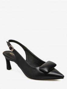 حذاء سلينغباك مدبب من الأمام - أسود 36